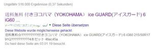 homepage gehackt